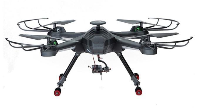 s idee quadrocopter drohne mit kamera. Black Bedroom Furniture Sets. Home Design Ideas